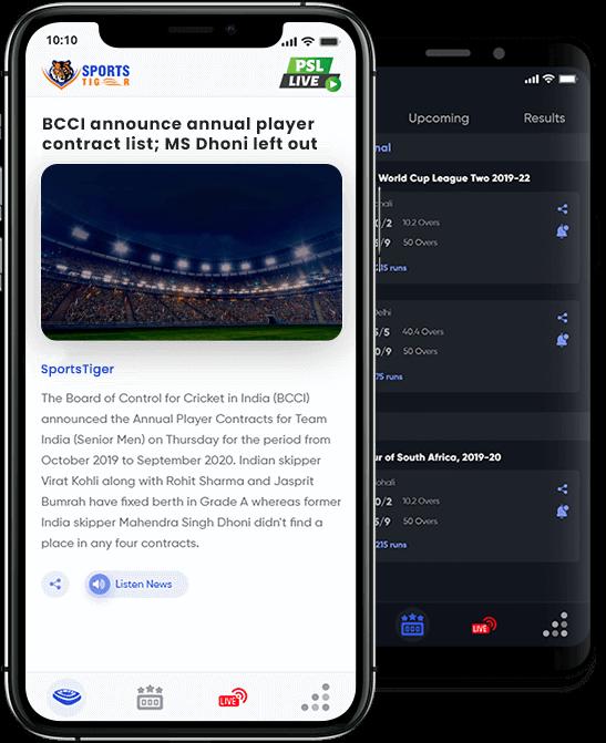 SportsTiger App